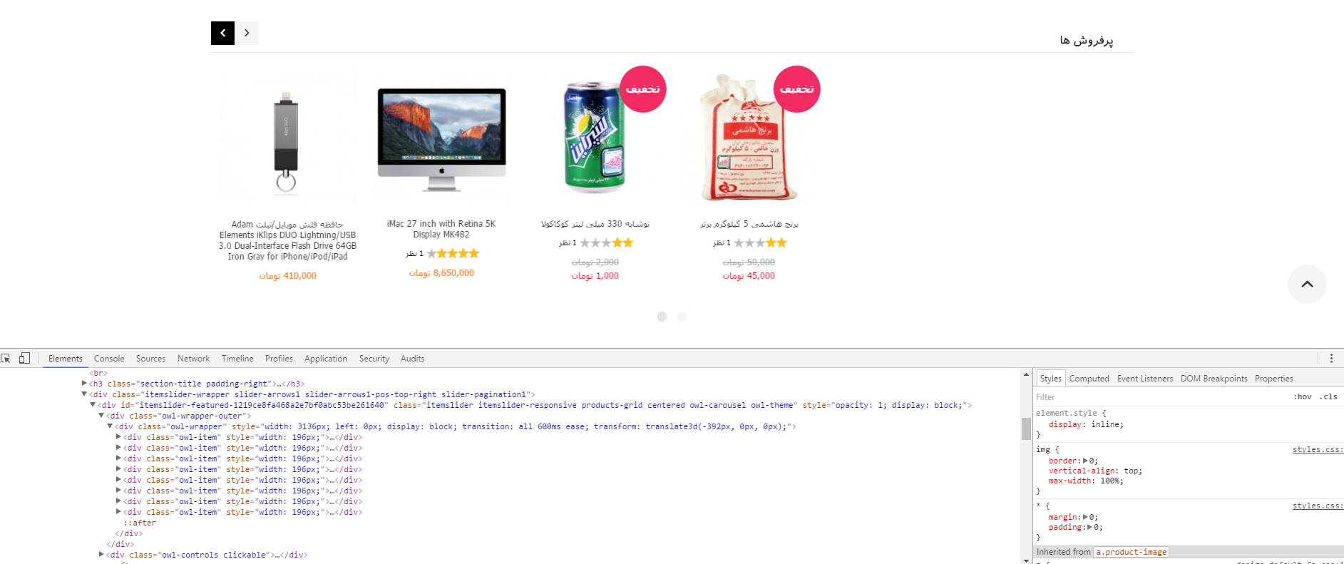 Cannot rtl owl carousel in magento 1 ultimo theme jquery forum see screenshots below please baditri Gallery